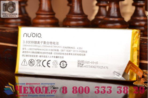 Фирменная аккумуляторная батарея NX507J (2300 mAh) на телефон ZTE Nubia Z7 Mini  + гарантия