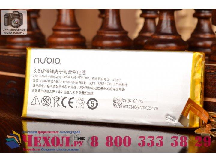 Фирменная аккумуляторная батарея NX507J (2300 mAh) на телефон ZTE Nubia Z7 Mini  + гарантия..