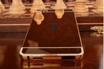 Фирменная металлическая задняя панель-крышка-накладка из тончайшего облегченного авиационного алюминия для ZTE Nubia Z9 Max золотая