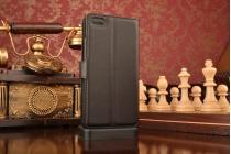 Фирменный чехол-книжка из качественной импортной кожи с мульти-подставкой застёжкой и визитницей для ЗТЕ Нубия З9 Макс черный
