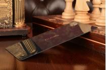 """Родная оригинальная задняя крышка-панель которая шла в комплекте для ZTE Nubia Z9 Max 5.5"""" (NX510J) черная"""