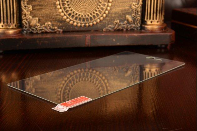 Фирменное защитное  закалённое противоударное стекло премиум-класса из качественного японского материала с олеофобным покрытием для ZTE Nubia Z9 Max