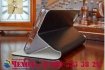 Фирменный чехол-книжка из качественной водоотталкивающей импортной кожи на жёсткой металлической основе для ZTE Nubia Z9 Max черный