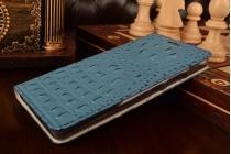 Фирменный роскошный эксклюзивный чехол с объёмным 3D изображением кожи крокодила синий для ZTE Nubia Z9 Max . Только в нашем магазине. Количество ограничено