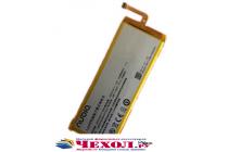 "Фирменная аккумуляторная батарея LI3829T44P6HA74140 3000 mah на телефон ZTE Nubia Z9 Max 5.5"" (NX510J) + инструменты для вскрытия + гарантия"