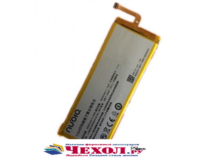 Фирменная аккумуляторная батарея LI3829T44P6HA74140 3000 mah на телефон ZTE Nubia Z9 Max 5.5