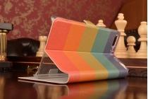 """Фирменный уникальный необычный чехол-книжка для  ZTE Nubia Z9 Max """"тематика все цвета радуги"""""""