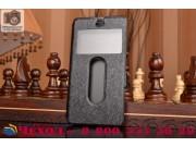 Фирменный чехол-книжка для ZTE Nubia Z9 Mini  черный с окошком для входящих вызовов и свайпом водоотталкивающи..