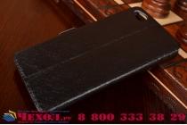 Фирменный чехол-книжка для ZTE Nubia Z9 Mini  черный с окошком для входящих вызовов и свайпом водоотталкивающий