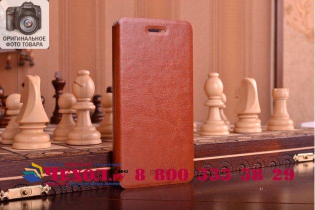 Фирменный чехол-книжка из качественной водоотталкивающей импортной кожи на жёсткой металлической основе для ZTE Nubia Z9 Mini  коричневый
