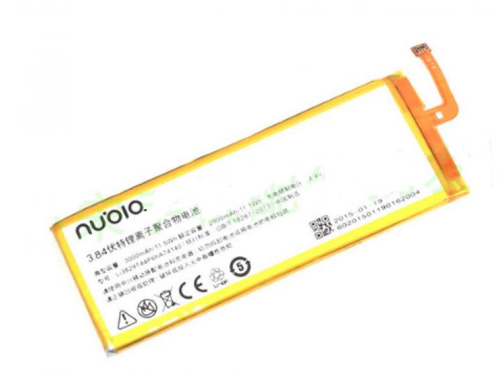Фирменная аккумуляторная батарея LI3829T44P6HA74140 2900 mah на телефон ZTE Nubia Z9 Mini 5.0 (NX511J) + инстр..