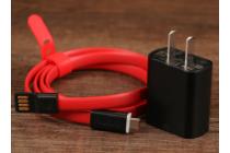 Фирменное оригинальное зарядное устройство от сети/адаптер для телефона ZTE Nubia Z9 Mini 5.0 (NX511J) + гарантия