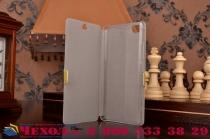 """Фирменный уникальный необычный чехол-книжка для ZTE Nubia Z9 Mini   """"тематика все цвета радуги"""""""