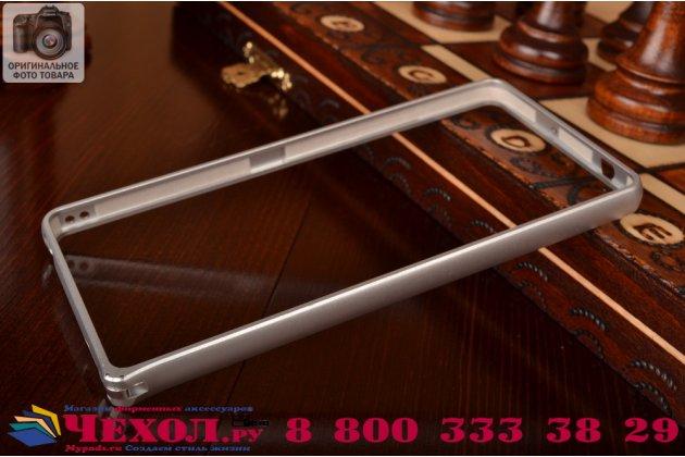 Фирменный оригинальный ультра-тонкий чехол-бампер для ZTE Nubia Z9 Mini серебристый металлический