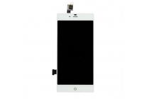 Фирменный LCD-ЖК-сенсорный дисплей-экран-стекло с тачскрином на телефон ZTE Nubia Z9 Mini 5.0 (NX511J) белый
