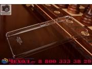 Фирменная задняя панель-крышка-накладка из тончайшего и прочного пластика для ZTE Nubia Z9 Mini  прозрачная..