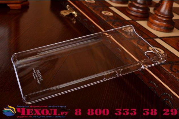 Фирменная задняя панель-крышка-накладка из тончайшего и прочного пластика для ZTE Nubia Z9 Mini  прозрачная