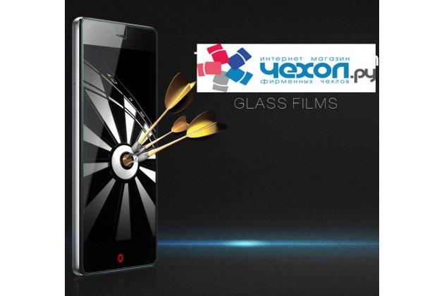 Фирменное защитное закалённое противоударное стекло премиум-класса из качественного японского материала с олеофобным покрытием для ZTE Nubia Z9 Mini