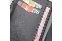 Фирменный чехол-книжка из качественной импортной кожи с мульти-подставкой застёжкой и визитницей для ЗэТэЕ Вэ 5 макс / N958ST  черный