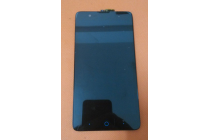 "Фирменный LCD-ЖК-сенсорный дисплей-экран-стекло с тачскрином на телефон ZTE V5 / V5s 5.0"" (U9180 / V9180 Red Bull /N918st) черный"