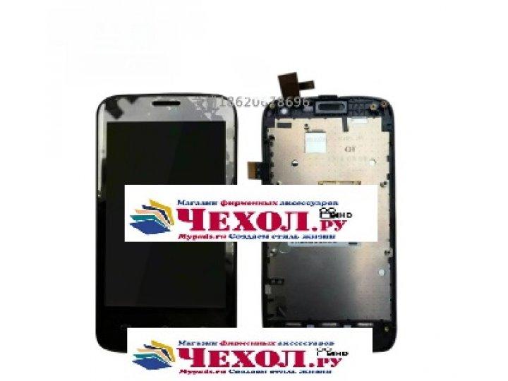 Фирменный LCD-ЖК-сенсорный дисплей-экран-стекло с тачскрином на телефон ZTE V769M черный..