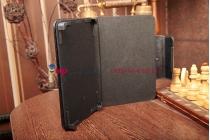 Чехол-обложка для ZTE V9A Light Tab 2 кожаный цвет в ассортименте