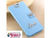 Фирменный роскошный чехол-книжка безумно красивый декорированный бусинками и кристалликами на ZTE Nubia M2 5.5..