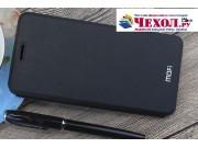 Фирменный чехол-книжка водоотталкивающий с мульти-подставкой на жёсткой металлической основе для ZTE Nubia M2 ..
