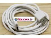 Фирменный оригинальный USB дата-кабель для телефона  ZTE Nubia M2 5.5 (NX551J) + гарантия..