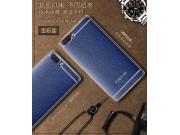 Фирменная премиальная элитная крышка-накладка на ZTE Nubia M2 5.5 (NX551J)  синяя из качественного силикона с ..