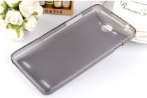 """Фирменная ультра-тонкая полимерная из мягкого качественного силикона задняя панель-чехол-накладка для ZTE Blade HN V993W 5.0"""" черная"""