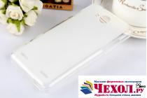 """Фирменная ультра-тонкая полимерная из мягкого качественного силикона задняя панель-чехол-накладка для ZTE Blade HN V993W 5.0"""" белая"""
