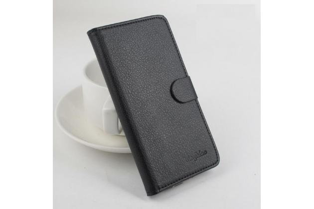 """Фирменный чехол-книжка для ZTE Blade HN V993W 5.0"""" с визитницей и мультиподставкой черный кожаный"""