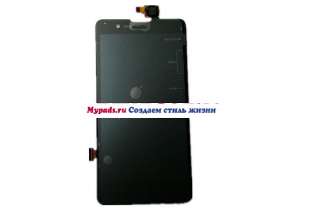"""Фирменный LCD-ЖК-сенсорный дисплей-экран-стекло с тачскрином на телефон ZTE Blade HN V993W 5.0"""" черный"""