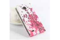 """Фирменный уникальный необычный чехол-флип для  ZTE Blade HN V993W 5.0"""" """"тематика цветок Сакуры"""""""