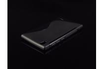 """Фирменная ультра-тонкая полимерная из мягкого качественного силикона задняя панель-чехол-накладка для ZTE Blade Vec 4G 5.0"""" черная"""