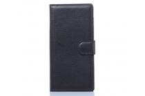 """Фирменный чехол-книжка из качественной импортной кожи с подставкой застёжкой и визитницей для ZTE Blade Vec 4G 5.0"""" черный"""