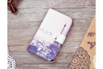 """Фирменный уникальный необычный чехол-книжка для  ZTE Blade Vec 4G 5.0"""" """"тематика Франция"""""""