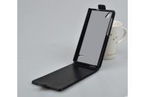 """Фирменный вертикальный откидной чехол-флип для ZTE Blade Vec 4G 5.0"""" черный"""