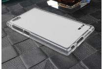"""Фирменная ультра-тонкая полимерная из мягкого качественного силикона задняя панель-чехол-накладка для ZTE Geek 2 LTE / ZTE Geek II  (S-2003) 5.0"""" белая"""