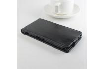 """Фирменный вертикальный откидной чехол-флип для ZTE Geek 2 LTE / ZTE Geek II  (S-2003) 5.0"""" черный"""