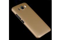 """Фирменная задняя панель-крышка-накладка из тончайшего и прочного пластика для ZTE Grand S3 (S2004) 5.5"""" золотая"""