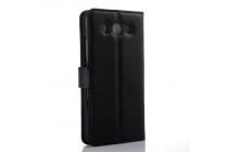 """Фирменный чехол-книжка из качественной импортной кожи с подставкой застёжкой и визитницей для ZTE Grand S3 (S2004) 5.5"""" черный"""