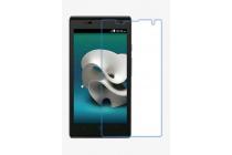 """Фирменная оригинальная защитная пленка для телефона ZTE Blade G Lux  / Kis 3 Max (V830) 4.5"""" глянцевая"""