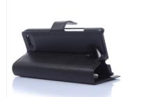 """Фирменный чехол-книжка из качественной импортной кожи с подставкой застёжкой и визитницей для ZTE Blade G Lux  / Kis 3 Max (V830) 4.5"""" черный"""