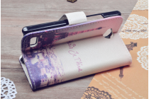"""Фирменный уникальный необычный чехол-книжка для  ZTE Blade G Lux  / Kis 3 Max (V830) 4.5"""" """"тематика Франция"""""""