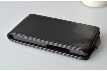 """Фирменный вертикальный откидной чехол-флип для ZTE Blade G Lux  / Kis 3 Max (V830) 4.5""""  черный"""