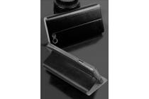 Фирменный чехол-книжка из качественной водоотталкивающей импортной кожи на жёсткой металлической основе для ZTE Blade L2  черный