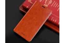 Фирменный чехол-книжка из качественной водоотталкивающей импортной кожи на жёсткой металлической основе для ZTE Blade L2 коричневый