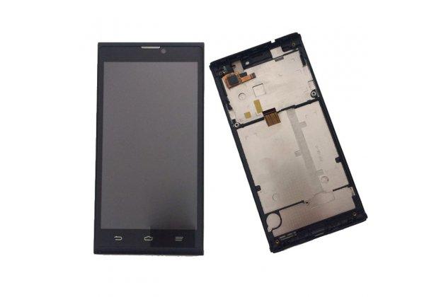 Фирменный LCD-ЖК-сенсорный дисплей-экран-стекло с тачскрином на телефон ZTE Blade L2 черный с СЕРЕБРИСТОЙ рамкой + гарантия